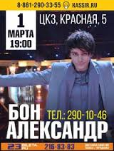 http://s3.uploads.ru/t/oMzxG.jpg