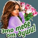 http://s3.uploads.ru/t/oQ2bP.png