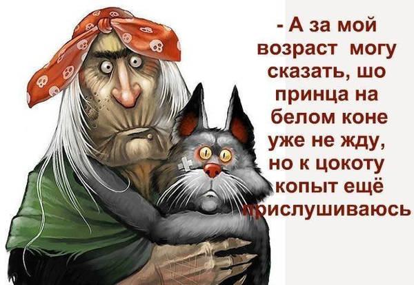 http://s3.uploads.ru/t/oQ8qd.jpg