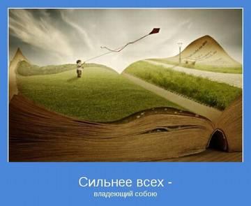 http://s3.uploads.ru/t/oRI2v.jpg
