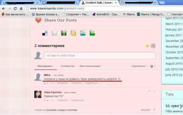 http://s3.uploads.ru/t/oTVGA.jpg