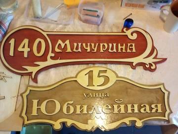 http://s3.uploads.ru/t/oXg8s.jpg