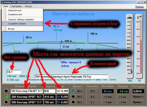 http://s3.uploads.ru/t/oYHWu.jpg