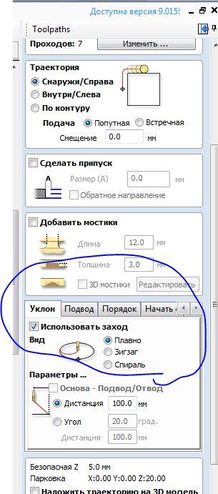 http://s3.uploads.ru/t/oaXnN.jpg