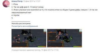 http://s3.uploads.ru/t/oajWG.jpg