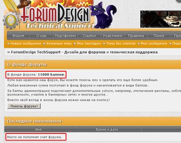http://s3.uploads.ru/t/obO83.png