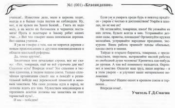 http://s3.uploads.ru/t/oevgB.jpg