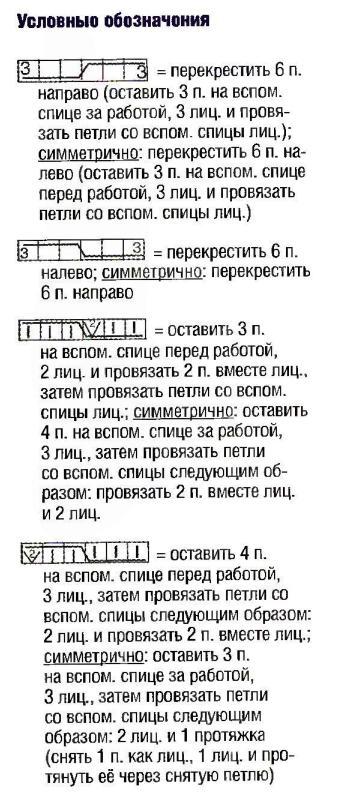http://s3.uploads.ru/t/og2fj.jpg
