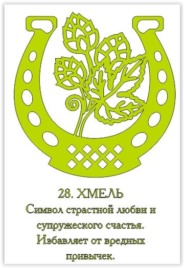 http://s3.uploads.ru/t/ogDjk.jpg