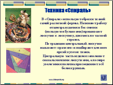 http://s3.uploads.ru/t/oj3yK.png