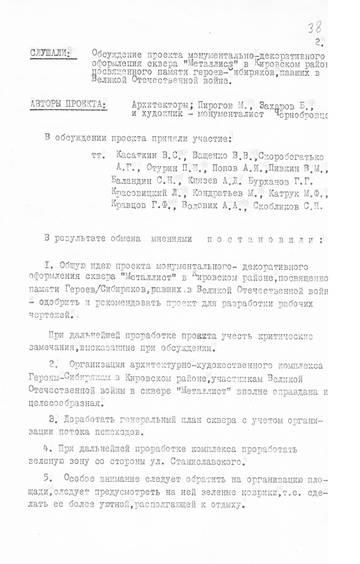 http://s3.uploads.ru/t/ojWOR.jpg
