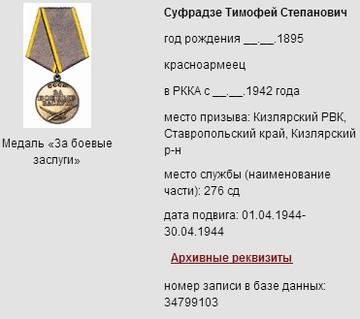 http://s3.uploads.ru/t/ola1R.jpg