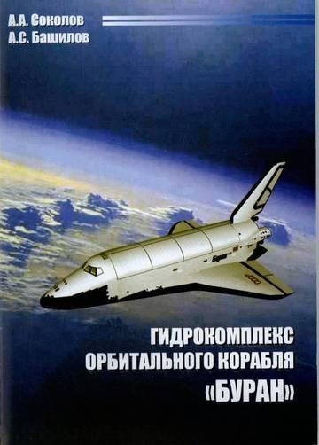 http://s3.uploads.ru/t/on94m.jpg