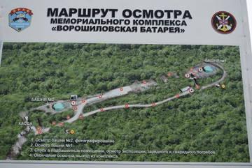 http://s3.uploads.ru/t/opqGZ.jpg