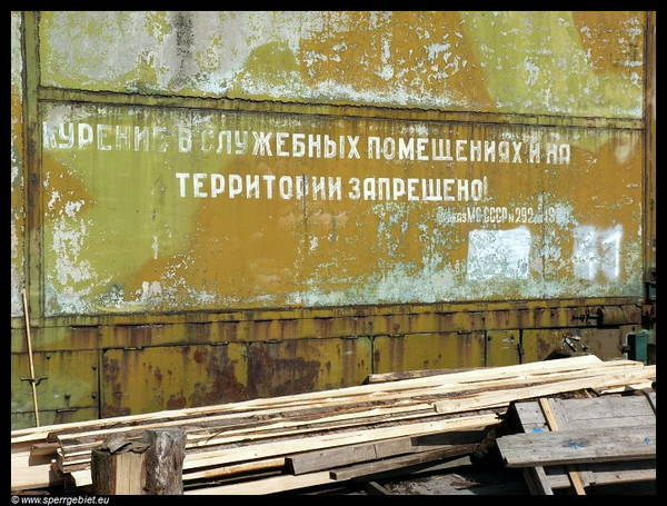 http://s3.uploads.ru/t/oqXp9.jpg