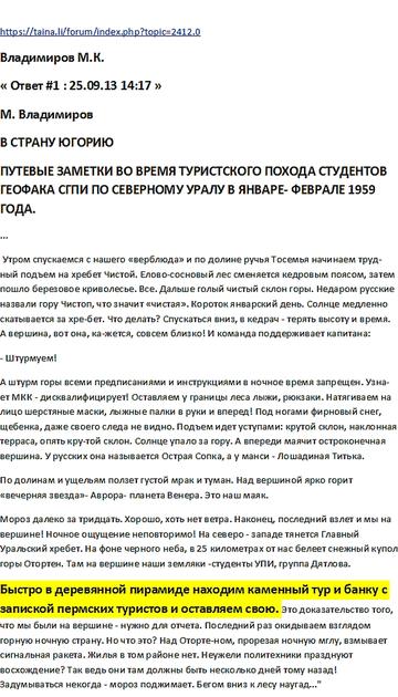 http://s3.uploads.ru/t/oueiU.png