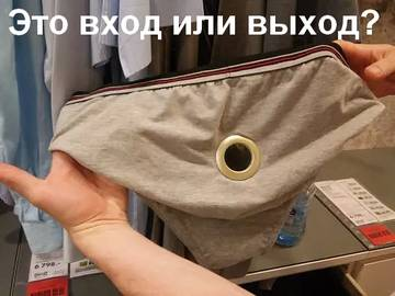 http://s3.uploads.ru/t/ovMXJ.jpg