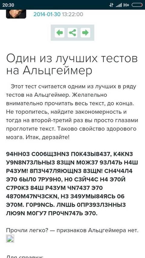 http://s3.uploads.ru/t/owsYf.jpg
