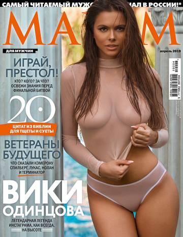http://s3.uploads.ru/t/ox67s.jpg