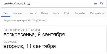 http://s3.uploads.ru/t/oyfqY.jpg