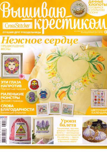 http://s3.uploads.ru/t/oyqcN.jpg