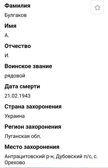 http://s3.uploads.ru/t/ozyMT.jpg