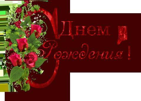 http://s3.uploads.ru/t/p061g.png