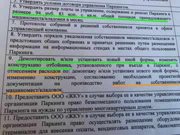 http://s3.uploads.ru/t/p1O3l.jpg