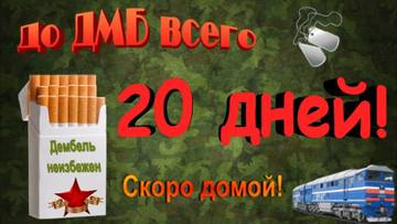 http://s3.uploads.ru/t/p1T6C.jpg
