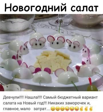 http://s3.uploads.ru/t/p3v2b.jpg