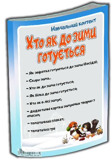 http://s3.uploads.ru/t/p4Or7.jpg