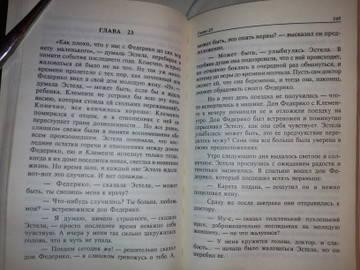 http://s3.uploads.ru/t/p8Hmy.jpg