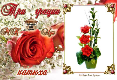 http://s3.uploads.ru/t/p9jXR.jpg