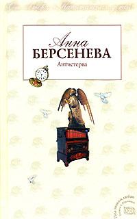 http://s3.uploads.ru/t/pANfh.jpg