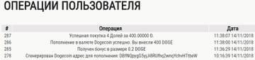 http://s3.uploads.ru/t/pAzrc.jpg