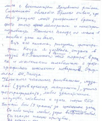http://s3.uploads.ru/t/pBN0H.jpg