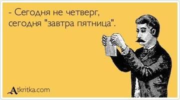 http://s3.uploads.ru/t/pEWVm.jpg