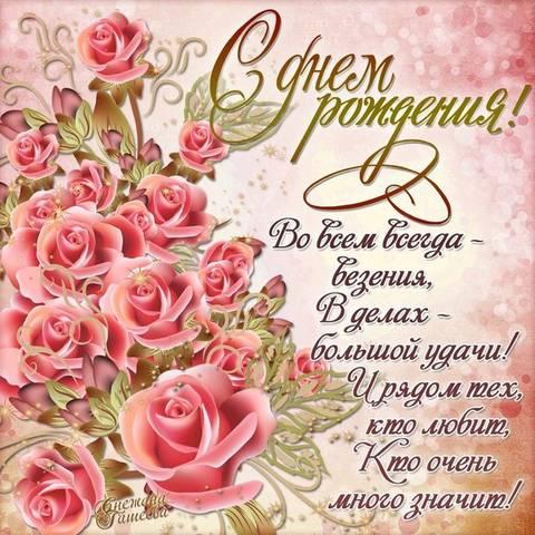 http://s3.uploads.ru/t/pEnik.jpg