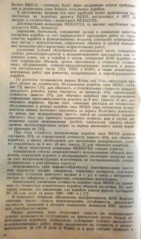 http://s3.uploads.ru/t/pFMSj.jpg