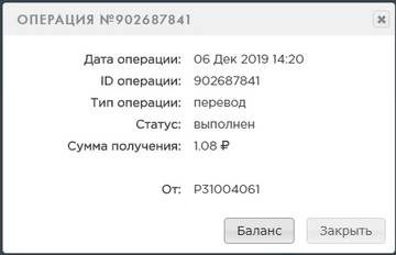 http://s3.uploads.ru/t/pKxYw.jpg