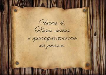 http://s3.uploads.ru/t/pL4yx.jpg