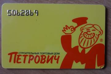 http://s3.uploads.ru/t/pNH5g.jpg