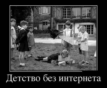 http://s3.uploads.ru/t/pNPSD.jpg