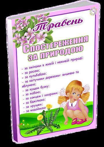 http://s3.uploads.ru/t/pO2eA.png