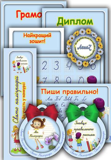 http://s3.uploads.ru/t/pPLck.jpg