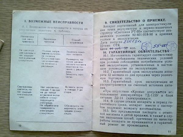 http://s3.uploads.ru/t/pPdgh.jpg