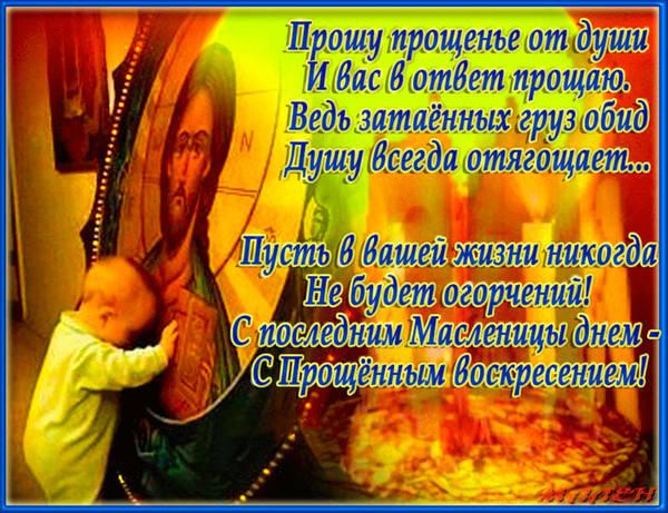 http://s3.uploads.ru/t/pRkMt.jpg