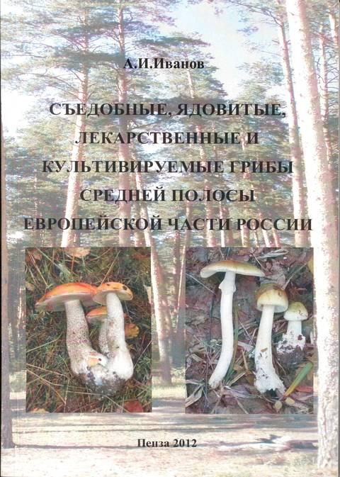 http://s3.uploads.ru/t/pT6vt.jpg