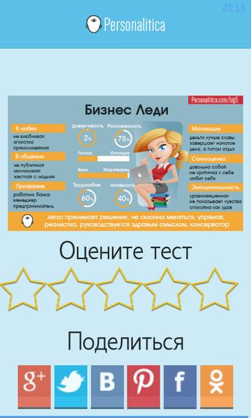 http://s3.uploads.ru/t/pTQ1W.png