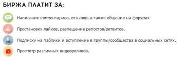 http://s3.uploads.ru/t/pVX2b.jpg